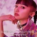 【アルバム】SUPER OMOTENASHI BEATS vol.1 × DJ 小宮有紗の画像
