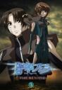 【Blu-ray】劇場版 蒼穹のファフナー THE BEYOND 1 アニメイト限定セットの画像
