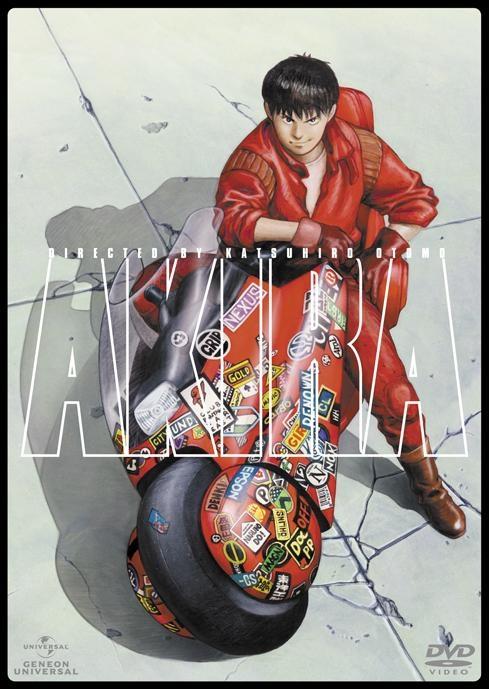 【DVD】映画 AKIRA [DTS sound edition]