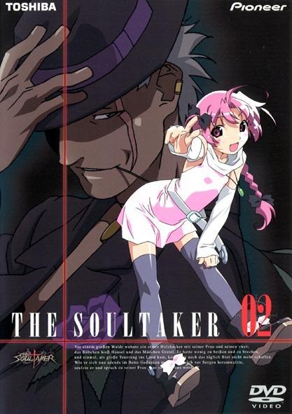 【DVD】TV The SoulTaker ~魂狩~ 2