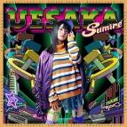 【マキシシングル】上坂すみれ/POP TEAM EPIC 初回限定プレス盤 7インチアナログ盤