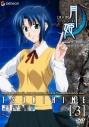【DVD】TV 真月譚 月姫 3の画像