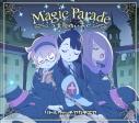 【主題歌】映画 リトルウィッチアカデミア 魔法仕掛けのパレード 主題歌「Magic Parade」/大原ゆい子の画像