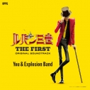 【サウンドトラック】映画 ルパン三世 THE FIRST オリジナル・サウンドトラック LUPIN THE THIRD ~THE FIRST~ アナログ盤の画像