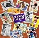 【アルバム】エイケン THE BESTの画像