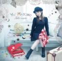 【アルバム】牧野由依/タビノオト 通常盤の画像