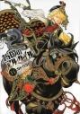 【コミック】将国のアルタイル(14)の画像