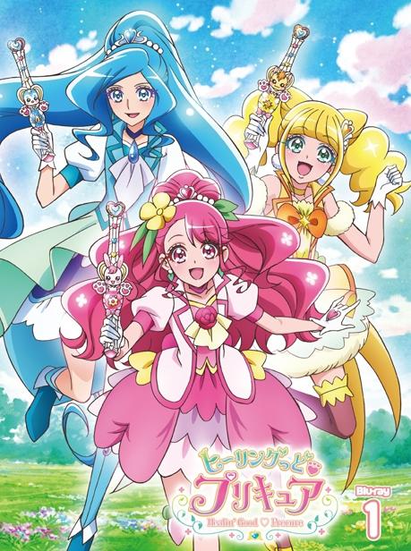 【Blu-ray】TV ヒーリングっど・プリキュア vol.1
