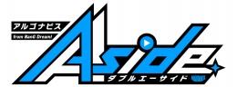 アルゴナビス from BanG Dream! AAside ご当地ポップアップショップinアニメイト画像