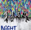 【アルバム】TV アンゴルモア元寇合戦記 OP「Braver」収録アルバム BEST of U -side NIGHT-/ストレイテナー 通常盤の画像
