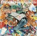 【アルバム】遠藤正明/ENSON3の画像