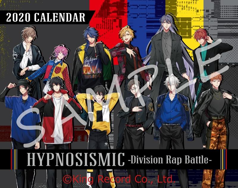 【カレンダー】ヒプノシスマイク-Division Rap Battle- 2020年カレンダー卓上サイズ