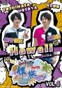 【DVD】Web 僕らがアメリカを旅したら VOL.4 細谷佳正・KENN/Hawaiiの画像