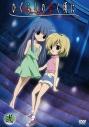 【DVD】TV ひぐらしのなく頃に 第弐巻 初回限定版の画像