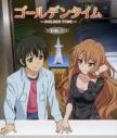 【Blu-ray】TV ゴールデンタイム vol.7 通常版の画像