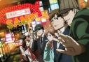 【グッズ-クリアファイル】歌舞伎町シャーロック クリアファイル/きゃらびぃの画像