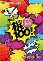 【DVD】梶100!~梶裕貴がやりたい100のこと~セレクション 1巻の画像