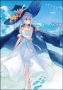 【小説】魔女の旅々(7)の画像