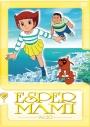 【DVD】TV エスパー魔美 第10巻の画像