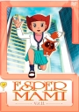 【DVD】TV エスパー魔美 第11巻の画像