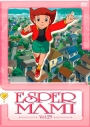 【DVD】TV エスパー魔美 第15巻の画像