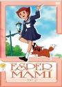 【DVD】TV エスパー魔美 第2巻の画像