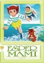 【DVD】TV エスパー魔美 第9巻の画像