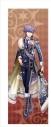 【グッズ-タペストリー】夢王国と眠れる100人の王子様 イベント衣装ロングタペストリー第2弾(太陽覚醒Ver.) 最上の輝きを君に:ミリオン【アニメイトオンライン限定商品】の画像
