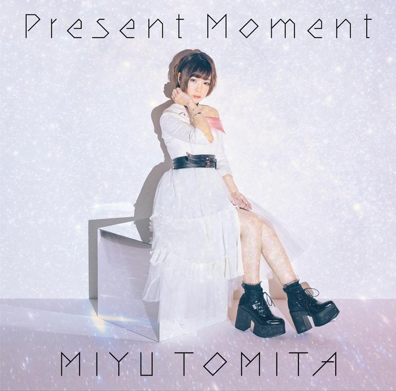 【主題歌】TV 放課後さいころ倶楽部 OP「Present Moment」/富田美憂 初回限定盤