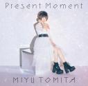 【主題歌】TV 放課後さいころ倶楽部 OP「Present Moment」/富田美憂 初回限定盤の画像