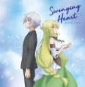 【マキシシングル】鬼頭明里/Swinging Heart アニメ盤の画像