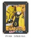 【グッズ-その他】NARUTO-ナルト- 疾風伝 ペーパーシアター PT-164 うずまきナルトの画像