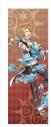 【グッズ-タペストリー】夢王国と眠れる100人の王子様 イベント衣装ロングタペストリー第2弾(太陽覚醒Ver.) ハートに刻め! Rock Fes!:ヘラクレス【アニメイトオンライン限定商品】の画像