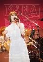 【Blu-ray】花澤香菜/KANA HANAZAWA Concert Tour 2019 -ココベース- Tour Final 通常版の画像