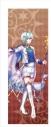 【グッズ-タペストリー】夢王国と眠れる100人の王子様 イベント衣装ロングタペストリー第2弾(太陽覚醒Ver.) 君と見る星花火:デネブ【アニメイトオンライン限定商品】の画像