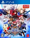 【PS4】BLAZBLUE CROSS TAG BATTLE Special Editionの画像
