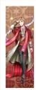 【グッズ-タペストリー】夢王国と眠れる100人の王子様 イベント衣装ロングタペストリー第2弾(太陽覚醒Ver.) 赤の秘石クリムライト:ジェラルド【アニメイトオンライン限定商品】の画像