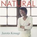 【アルバム】小杉十郎太/Naturalの画像