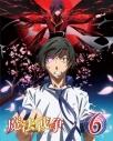 【DVD】TV 魔法戦争 第6巻の画像