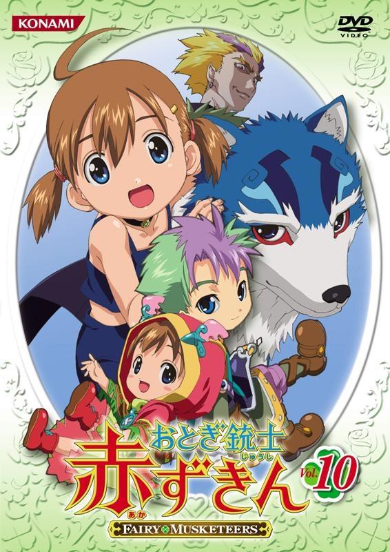 【DVD】TV おとぎ銃士 赤ずきん Vol.10