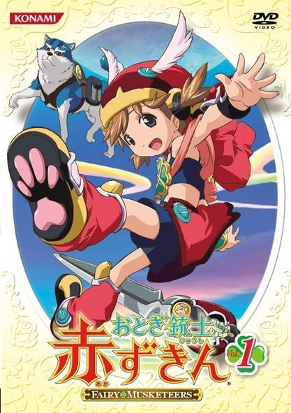 【DVD】TV おとぎ銃士 赤ずきん Vol.1