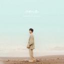 【アルバム】梶原岳人/何処かの君に 初回生産限定盤の画像