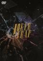 【DVD】舞台 劇団シャイニング from うたの☆プリンスさまっ♪ JOKER TRAP 限定版の画像