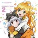 【キャラクターソング】TV ファンタジスタドール Character Song!! vol.2 ささら・小明 (CV.津田美波・長谷川明子)の画像