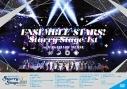 【DVD】あんさんぶるスターズ!Starry Stage 1st~in 幕張メッセ~の画像