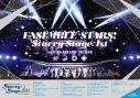 【Blu-ray】あんさんぶるスターズ!Starry Stage 1st~in 幕張メッセ~の画像