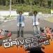 ラジオ 斎賀・浪川のDriver's High!! DJCD 3rd.DRIVE 通常盤