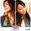 【DJCD】THE IDOLM@STER RADIO VOCAL MASTER Performed by 今井麻美&たかはし智秋の画像