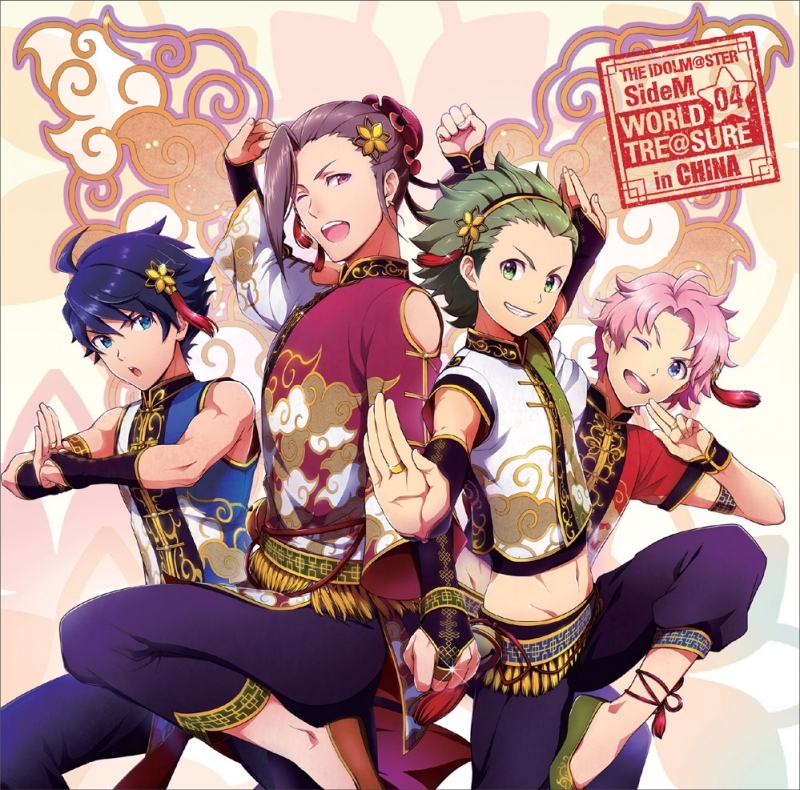 【キャラクターソング】THE IDOLM@STER SideM WORLD TRE@SURE 04