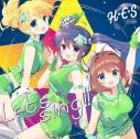 【キャラクターソング】音楽少女 H☆E☆S Let's sing!!の画像